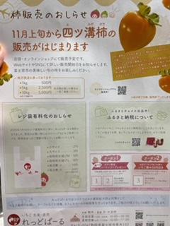 秋田 市 い ー ぱる 予約
